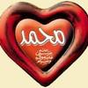 As-SaLAm-AnLaykoum