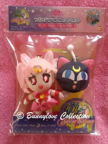 Chibi Moon & Luna P