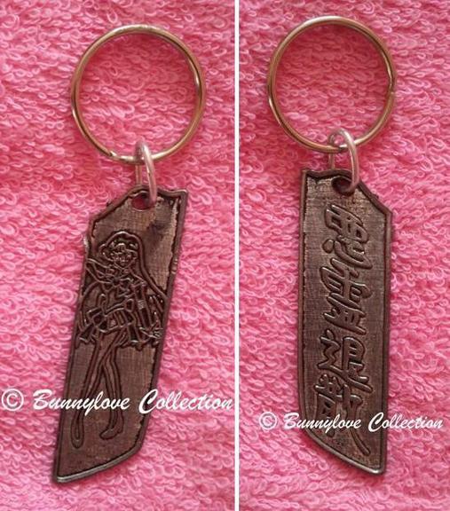 IGEL Metal Keychain