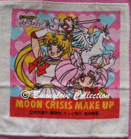 Sailor Moon Super S Towel